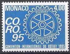 ---- FRANCE MONACO N°1973 - NEUF ** AVEC GOMME D'ORIGINE - COTE 2€ ----