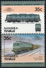 1952 SNCF Class CC 7100 No.CC-7121 Mirimas France Train Stamps / LOCO 100