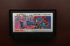 Famicom FC Battle of Olympus Japan Nintendo game US Seller