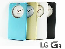 FUNDA FLIP COVER para LG OPTIMUS G3 - VARIOS COLORES - QUICK CIRCLE CARCASA