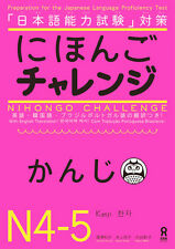 Nihongo Challenge JLPT N4 N5 Kanji Textbook with English Learn Japanese New