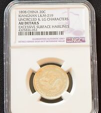 Y-143a L&M-219 1898 China Kiangnan Silver 20 Cents NGC AU DETAILS