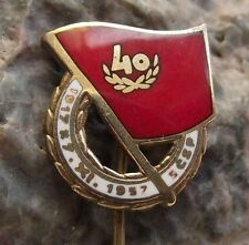 1957 SCSP Soviet Czech Friendship Union 40th Anniversary Russian Flag Pin Badge