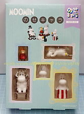 Moomin The Valley Stacking Figure Box Set - Artbox Nosechara  ,. h#1