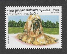 Dog Art Artwork Body Study Portrait Postage Stamp LHASA APSO Cambodia 1999 MNH
