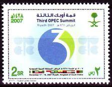 Saudi Arabia 2007 ** Mi.1530 Emblem of OPEC   Flaggen Flags