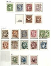 Norway stamps 1872 collection of 20 CLASSIC stamps YV 16-34  HIGH VALUE!
