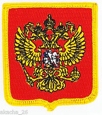 Patch Ecusson Drapeau RUSSIE RUSSIA COAT OF ARMS FLAG BLASON ARMOIRIE