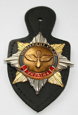 BADGE UKRAINIAN ARMY AIR FORCES MILITARY