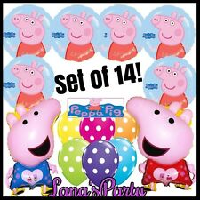 Set of 14 Double Sided Peppa Pig Birthday Party balloon