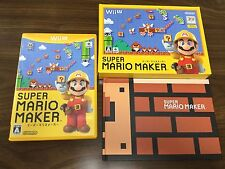 NEW Super Mario Maker Special Limited Art Book + Package W/O Wii U GAME JAPAN FS