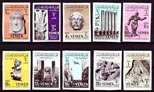Yemen 1961 ** Mi.215/24 B Archäologie Archaeology Marib