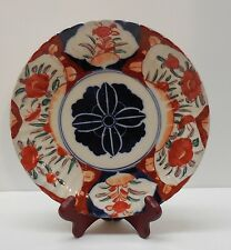 Blue and White Flower Plate Red Rust Flowers Hand Painted Scalloped Edge Antique