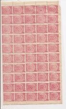 Bolivia 1893 Litho SC 35 block of 50 most MNH (17all)