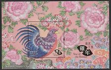 Hong Kong Year of the Rooster HKD $10 stamp sheetlet MNH 2017