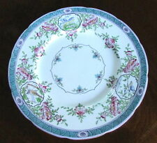 "ONE (1) ANTIQUE MINTON JAPONICA ENAMEL BIRD 10 1/8"" DINNER PLATE B893"