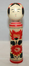 """Vintage Japanese Traditional Wooden Kokeshi Doll Signed by Kunio 21cm 8.25"""" Tall"""