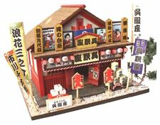 ya08397 Billy Doll House kit Japanese traditional theater 8681 with English