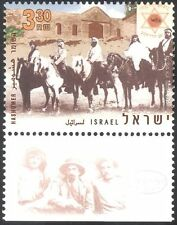 Israel 2007 Hashomer/Watchmen/Horses/Animals/Transport/Nature 1v + tab (n18457)