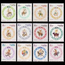 THAILAND STAMP 1991-2002 SONGKRAN DAY YEAR OF ZODIAC 12 PIECE MNH 12x2  BAHT