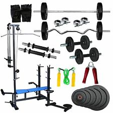 Fitfly Home GymSet 50 kg Weight+20 In 1 Bench+ 3ft Curl Rod+5ft Plain Rod