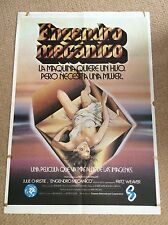 DEMON SEED Original SCI-FI HORROR Movie Poster JULIE CHRISTIE FRITZ WEAVER