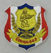 ORIGINAL Vintage THAI Made ROYAL THAILAND ARMY INFANTRY UNIT 402 PATCH