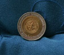 King Bhumibol Adulyadej Rama Ix Thailand 10 Baht 2003 Coin Inspector General a