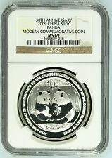 China 2009 10 Yuan 1 oz  Silver Panda 30th Anniversary NGC MS 69