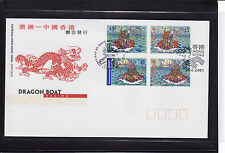 2001 DRAGON BOATS RACING, JOINT ISSUE (FDC) 4 stamp HONG KONG AUSTRALIA Both PM
