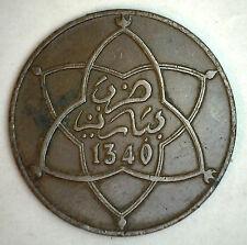 1922 Bronze Morocco 5 Mazunas AH1340 Coin YG