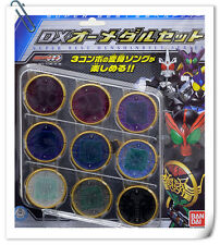 SET OF 3pcs Bandai kamen rider OOO Medal Super Best Belt DX Set