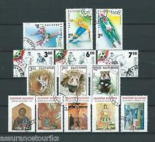 BULGARIE - LOT TIMBRES 1994 - OBL. / USED