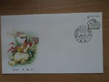 China 1987 Jan 5 FDC New Year of the Rabbit