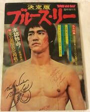 BRUCE LEE (1974) w/poster.Japanese Vintage Magazine. Young Idol Now special