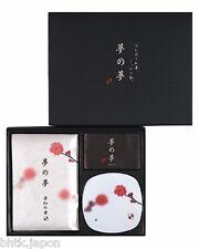 NIPPON KODO Encens Japonais - Coffret cadeau 夢の夢 YUME NO YUME - Prunier Rose
