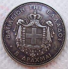 Greece Drachma, 5 DRACHMAI 1875 A - GEORGIOS A  - DRAXMA - NICE SILVER COIN XF