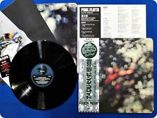 "Pink Floyd ""MINT / LTD"" Obscured By Clouds SIJP-18 *16 OBI LP AA0012"