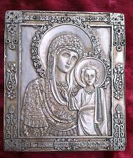 Old unique  silver orthodox icon of the Tikhvin Virgin Mary