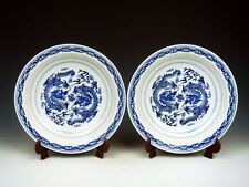 "Pair Blue&White QingHua Double Dragons Painted Porcelain Plates Home Decor 7"" W"