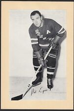 1945-1964 Beehive Group II 2 Hockey Pat Egan Short Print New York Rangers SP