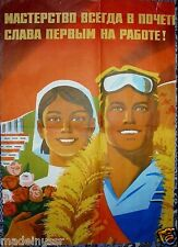 SOVIET PROPAGANDA POSTER USSR HAPPY HEROES HARVEST 1960s Collective Farm RARE!!!