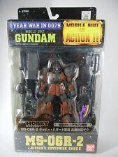 MSIA Gundam DENGEKI HOBBY Limited MS-06R-2 Gabby Hazard Custom ZAKUⅡ Figure