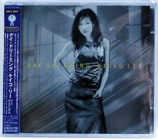 KEIKO LEE - Day Dreaming - CD JAPAN