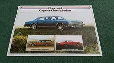 1977 / 1978 / 1979 CHEVROLET CAPRICE CLASSIC COLOUR LEAFLET - BROCHURE