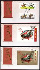 2014 MALAYSIA FDC - CELEBRATE YEAR OF HORSES