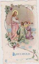 IMAGE PIEUSE HOLY CARD SANTINI/JESUS/GRAPPE RAISINS-JE SUIS LE PAIN DE VIE/