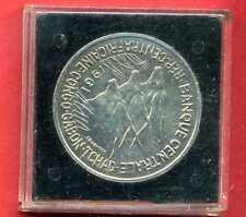 (ES 2) ESSAI  COLONIES FRANCAISE  AFRIQUE EQUATORIALE  50 FRANCS 1961