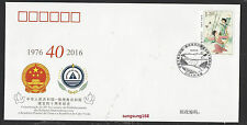 CHINA  WJ2016-5 FDC 佛得角 40th Ann Diplomatic Relation Cape Verde