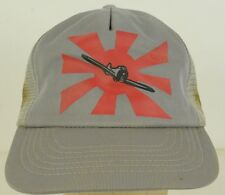 Japan Japanese airplane flag sun pilot vintage Trucker Baseball Hat Cap snapback